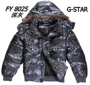 BRAND NEW G-Star Raw Bestor Hooded Jacket Mens